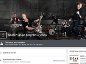 Otkazan koncert MILIGRAMA