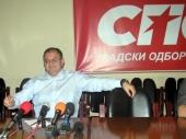 ANTIĆ: Nadamo se vlasti, a spremamo za opoziciju