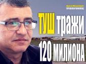 MILIONI: Slovenci TUŠIRAJU Vranje