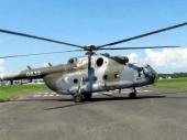 Vojska Srbije dobila dva ruska helikoptera
