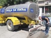 CISTERNA U CENTRU: Voda spas od vrućine