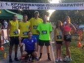 Vranjski maratonci u noćnoj trci