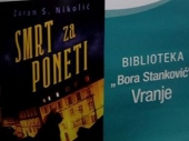 Promocija nove knjige Zorana S. Nikolića