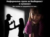 Mladi protiv nasilja nad mladima