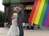 Venčanje na Prajdu, a nisu gej