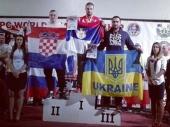 Vranje ima DVA prvaka sveta