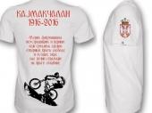 BICIKLIMA do Kajmakčalana
