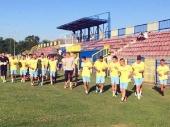 Dinamo u Beogradu