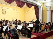 Niški simfoničari u Vranju