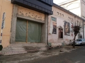 Pomoć Vlade za Pozorište i Kajmakčalansku