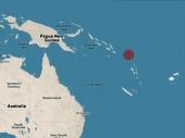 Zemljotres na Pacifiku, cunami do Havaja?