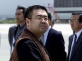 Seul: Pjongjang ima 5.000 tona hemijskog oružja