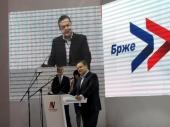 DAČIĆ: Za Vučića, da jug Srbije pobedi i u miru