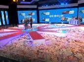 Fiskalna sreća: Novi PUNTO u Vranju