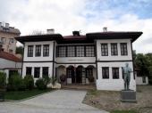 Muzej u maju: U Vranju TRI U JEDAN