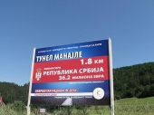 Kako li se na beogradskom kaže MANOJLE?