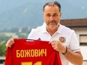 Božović se vratio u Rusiju – preuzeo Arsenal