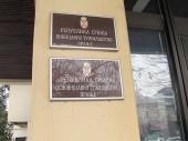 VJT: Podignute optužnice za DVA UBISTVA