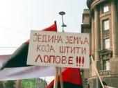 Radnici Goše protestovali ispred Vlade, izvršitelji popisali imovinu fabrike