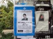 SAHRANA ubijenog Cvetanovića u petak