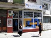 Vranje: Nova saradnja za Svetski dan TURIZMA