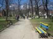 GRADSKI PARK: Raspisan javni poziv za rekonstrukciju