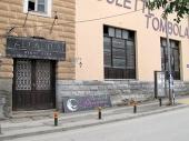 VJT: Optužnica za RANJAVANJE u Drami