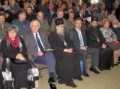 VRANJE: Počeo naučni skup povodom oslobođenja od Turaka (FOTO)
