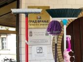 Racionalizacija: Gradsku upravu čiste NIŠLIJE