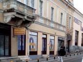 OPLJAČKANA Turistička organizacija Vranje