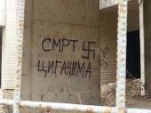 Fašistički grafiti u Banji