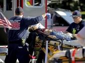 Masakr u školi na Floridi