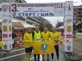Prvenstvo Srbije u polumaratonu: Favorit Vranjanaca odustao